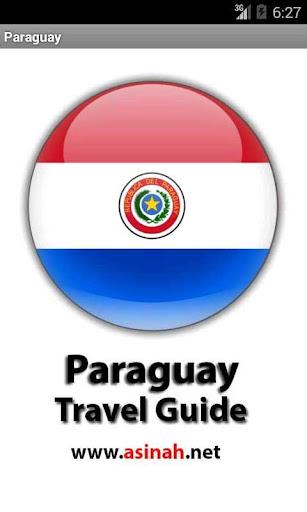 パラグアイ旅行ガイド
