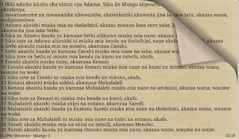 Biblia Takatifu Holy Bible Apk Latest Version 1 0 Download Now
