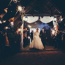 Fotografo di matrimoni Emil Doktoryan (doktoryan). Foto del 30.04.2015