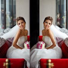 Wedding photographer Katerina Dogonina (dogonina). Photo of 15.08.2016