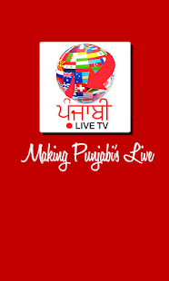 Punjabi LiveTv- screenshot thumbnail