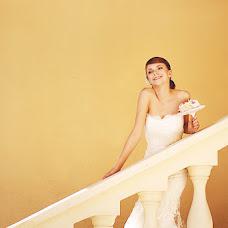 Wedding photographer Lyubov Skopp (Skopp). Photo of 22.05.2013
