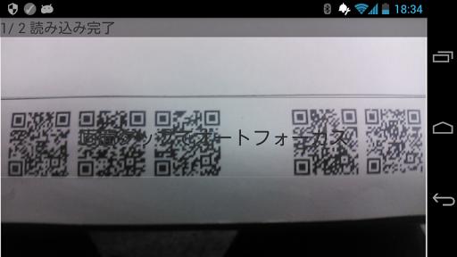 USS-BP@u8ecau4e21u767bu9332 1.1.1 Windows u7528 4