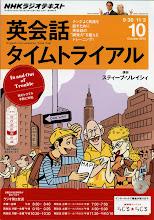 Photo: magazine cover illustration for NHK publihing