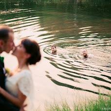 Wedding photographer Yaroslava Garmash (YaroslavaGarmash). Photo of 05.05.2014
