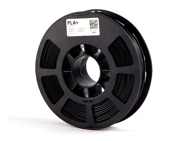 Kodak Black PLA+ Filament - 2.85mm (0.75kg)