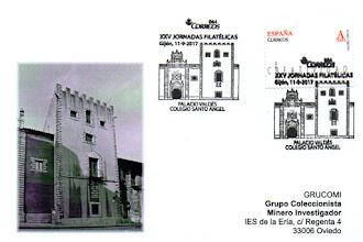 Photo: Tarjeta del matasellos de las 25 Jornadas Filatélicas del Grupo Filatélico de Gijón con el Colegio Santo Ángel en la Torre Valdés.
