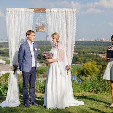 Свадебный фотограф Мария Смирнова (smska). Фотография от 28.10.2016