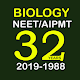 BIOLOGY : 32 YEARS NEET OLD PAPERS CHAPTER WISE for PC Windows 10/8/7