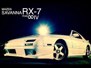 RX-7 FC3S アンフィニ4のカスタム事例画像 翔(涼介号)さんの2020年07月24日12:38の投稿