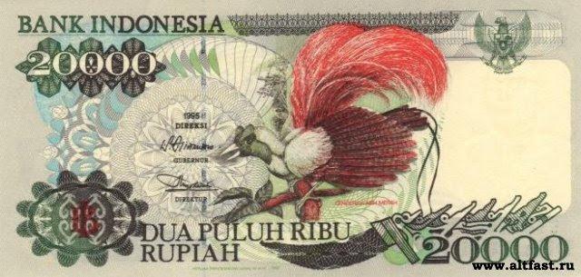 индонезия валюта