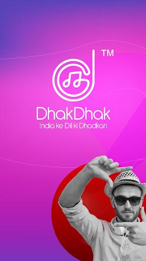 DhakDhak 1.2 screenshots 1
