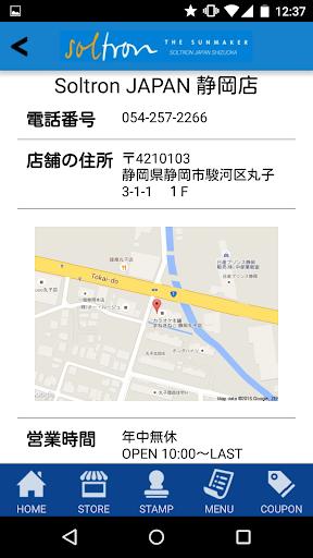 Soltron JAPANu9759u5ca1 1.15.0 Windows u7528 2