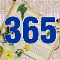 365日誕生日占い手帳:2人に訪れる3つの運命と最終結末 icon