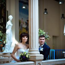 Wedding photographer Ruslan Bachek (NeoRuss). Photo of 30.11.2014