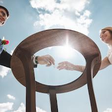 Wedding photographer Gennadiy Panin (panin). Photo of 30.09.2016