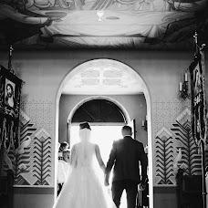 Wedding photographer Oleksandr Cimbalyuk (tsymbaliukphoto). Photo of 26.11.2018