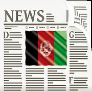 Afghanistan Newspaper