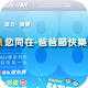 COSWAY會訊(202007) Download for PC Windows 10/8/7