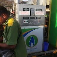 Mahanagar Gas Limited photo 6