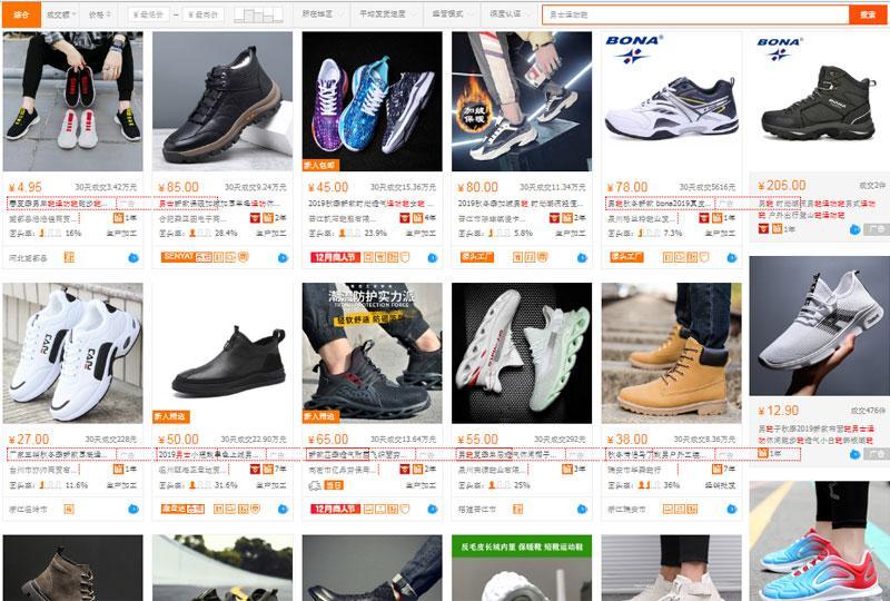Xưởng giày sneaker Trung Quốc