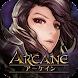 ARCANE-アーケイン- Android