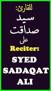 Syed Sadaqat Ali Full Quran mp3 Offline - náhled