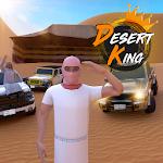 Desert King | كنق الصحراء - تطعيس 1.2.41