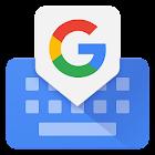 Google Automotive Keyboard