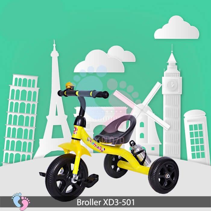 Xe đạp ba bánh Broller XD3-501 2