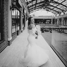 Wedding photographer Evgeniy Zavgorodniy (Zavgorodniycom). Photo of 10.09.2018