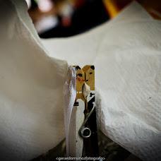 Fotógrafo de bodas jesus gerardo munoz ortega (gerardodgphoto). Foto del 01.02.2016