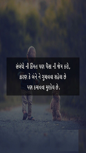 Gujarati Love Quotes Images Apk Download Apkpure Co