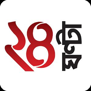 24 Ghanta: Live Bengali News 2 2 Apk, Free News