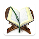 Download القرآن الكريم صوت وصورة بدون انترنت For PC Windows and Mac