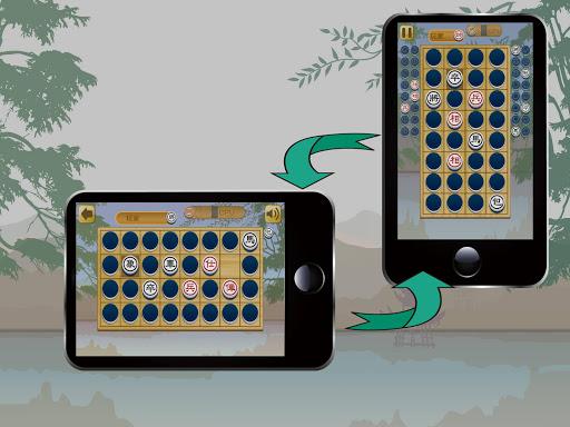 Chinese Dark Chess King 2.6.0 screenshots 7