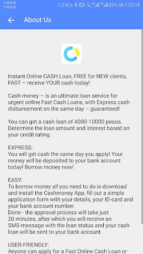 cash loan app (apk) free download for Android/PC/Windows
