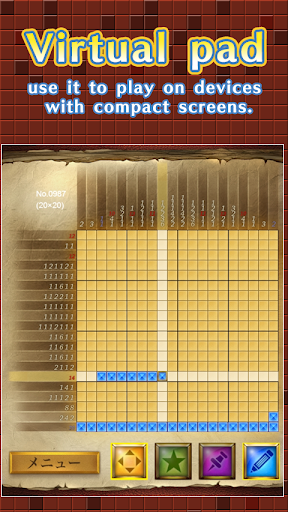 PicturePaintingPuzzle1000uff01Free 1.1.1 Windows u7528 3
