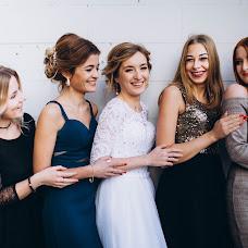 Wedding photographer Julia Normantas (VirgisYulya). Photo of 24.01.2019