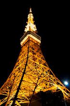Photo: Tokyo Tower