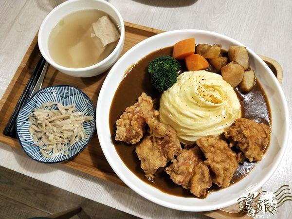 """私嚐の吃飯:溫馨小店專賣咖哩,必點酥香肉嫩""""唐揚雞"""""""
