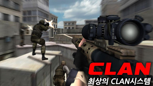 SpecialSoldier - Best FPS screenshot 4