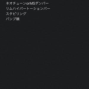 """ハイエースバン  スーパーGLのカスタム事例画像 ''🇺🇸IMITATION"""" ふくやんさんの2020年06月02日01:30の投稿"""