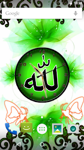 Allah Clock screenshot 3