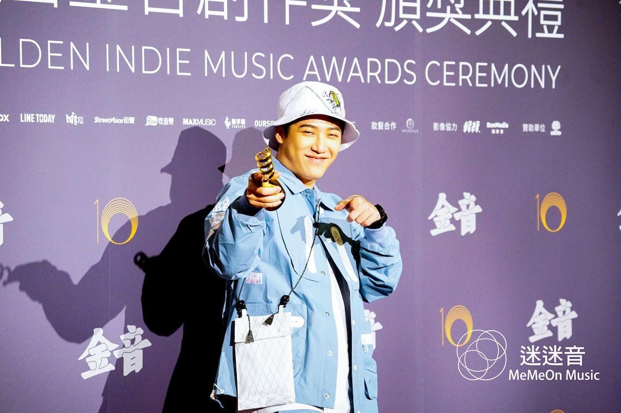 [迷迷音樂] 第10屆 金音獎 最佳嘻哈專輯獎由 熊仔 & BOWZ 豹子膽 奪得