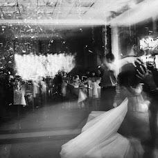 Wedding photographer Irina Velikanova (irinavelli). Photo of 16.12.2014