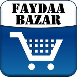 FAYDAA BAZAR screenshot 1