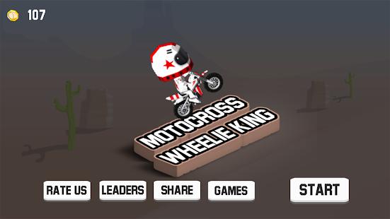 Motocross Wheelie King - náhled
