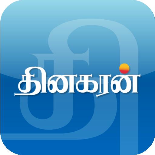 Dinakaran - Tamil News
