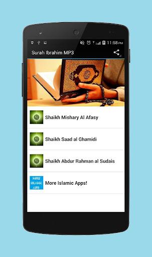 Surah Ibrahim MP3